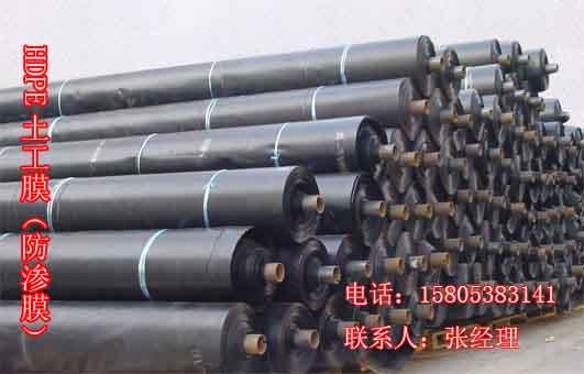 高密度聚乙烯土工膜防渗膜HDPE土工膜