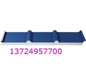 EPS彩钢夹芯瓦价格 EPS彩钢夹芯瓦型号规格