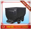 固定式矿车钢板厚度