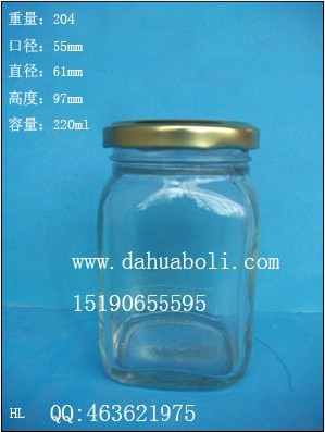 220ml酱菜玻璃瓶,蜂蜜玻璃瓶