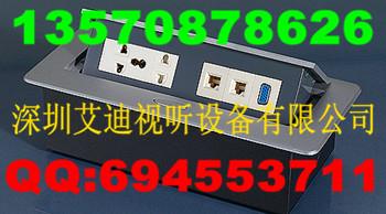 多媒体桌面插座厂家斜面式桌面线盒