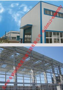 苏州钢结构连廊价格 苏州钢结构连廊型号规格