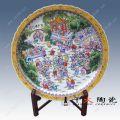 景德镇陶瓷大盘