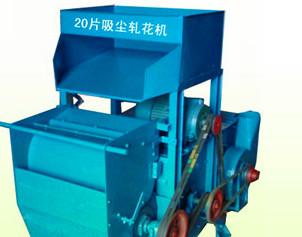 中科集团环保型吸尘式锯齿轧花机