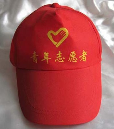 江门广告帽|江门棒球帽|江门帽子厂