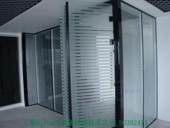 郑州办公室玻璃隔断,百叶隔断批发价格 郑州办公室玻璃隔断,百叶隔断批发型号规格