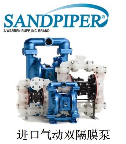 SANDPIPER胜佰德隔膜泵