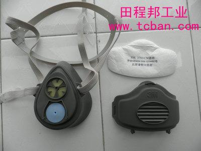 常州3M防尘口罩︱昆山3M防尘口罩︱南京3M防尘口罩价格及规格型号