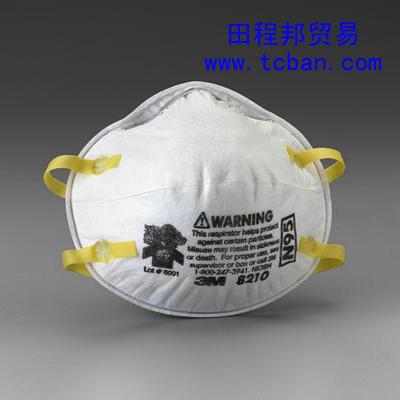 3M防尘口罩价格价格 3M防尘口罩价格型号规格
