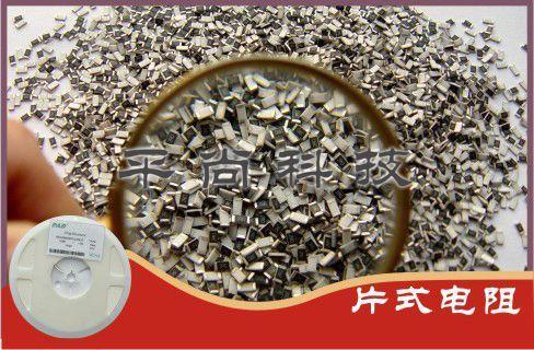 淮南贴片电容电阻,电感磁珠工厂