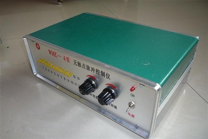 WMK-4无触点脉冲控制仪商最新报价