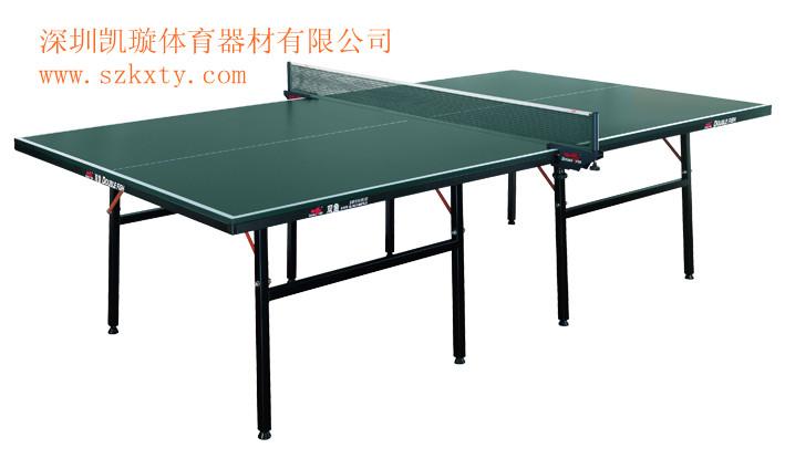 室外乒乓球台/深圳室外乒乓球台/室外乒乓球台