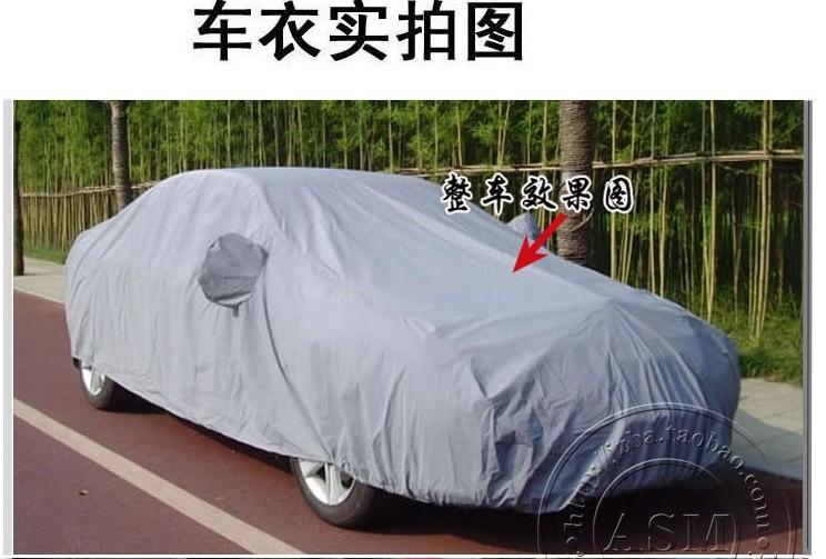 植绒加厚一汽威志专车专用汽车车衣车罩价格及规格型号 高清图片