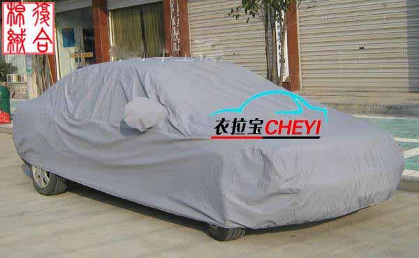 长城腾翼c30专用棉绒加厚汽车车衣车罩价格及规格型号 高清图片