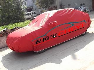 大众迈腾专用隔热防尘防晒汽车车衣车罩价格及规格型号 高清图片