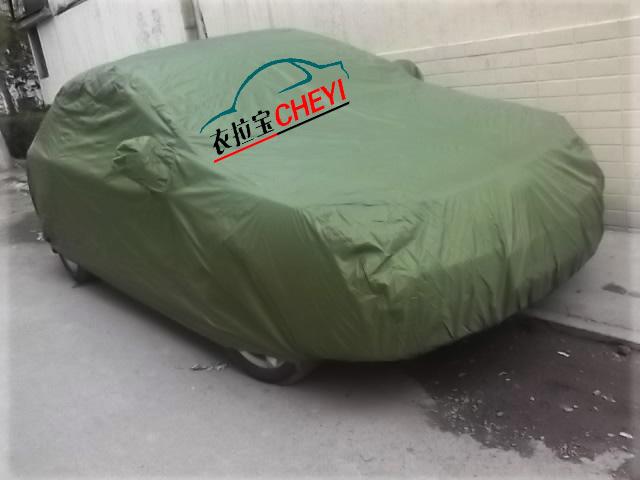 奥迪a6l夏季防紫外线汽车车衣车罩价格 奥迪a6l夏季防紫外高清图片