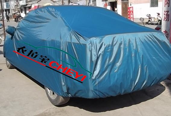 一汽奔腾b70夏季防暴晒汽车车衣车罩价格及规格型号 高清图片