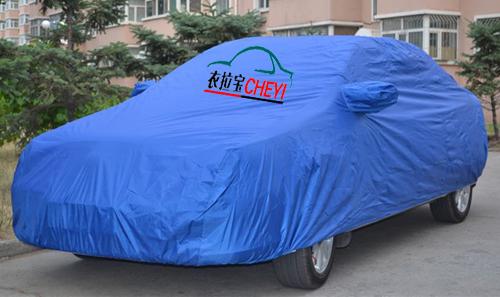 赛纳专用多种汽车车衣车罩价格 赛纳专用多种汽车车衣车罩高清图片