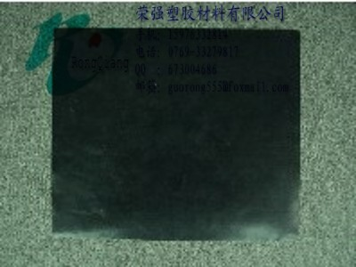 黑色�F氟��薄板(・)黑色�F氟��薄板(。)黑色�F氟��薄板