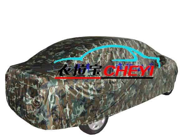 防晒防雨防刮阻燃高档汽车车衣车罩价格 防晒防雨防刮阻燃高清图片