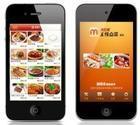 大�BiPhone、iPod�o��c菜��、大�B�子菜�V