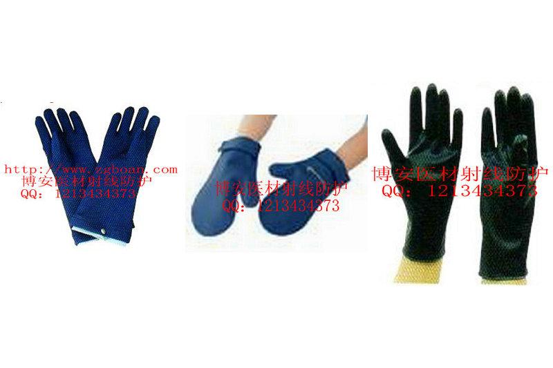 Xγ射线防护手套,柔软型超薄介入手套