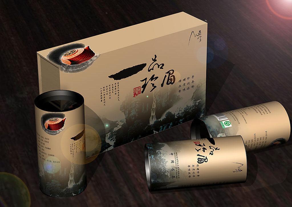 供应石家庄包装设计|廊坊茶叶包装|太原茶叶包装设计印刷|三...