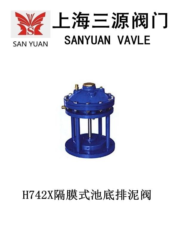 (三源�y�T)H742X隔膜式池底排泥�y