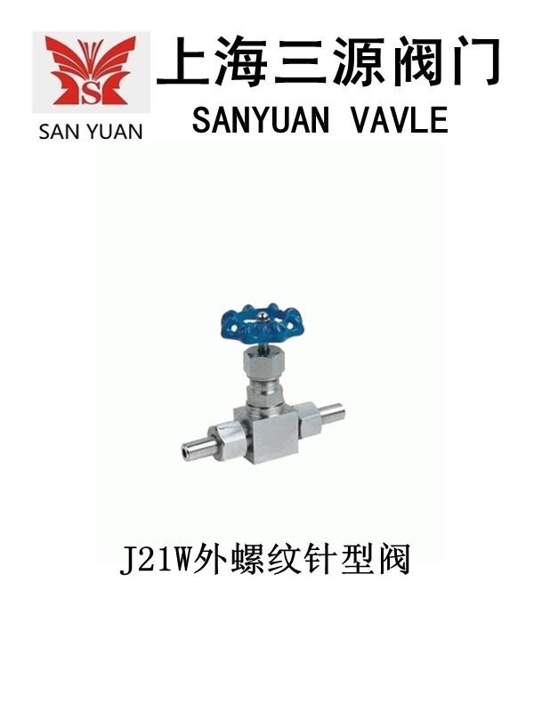 (三源�y�T)J21W外螺�y�型�y