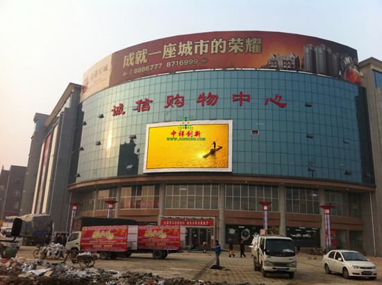 山东济宁市金乡诚信购物中心P16全彩66平米价格及规格型号