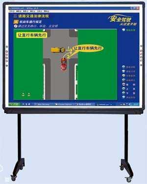 教学磁板、驾校专用教学磁板