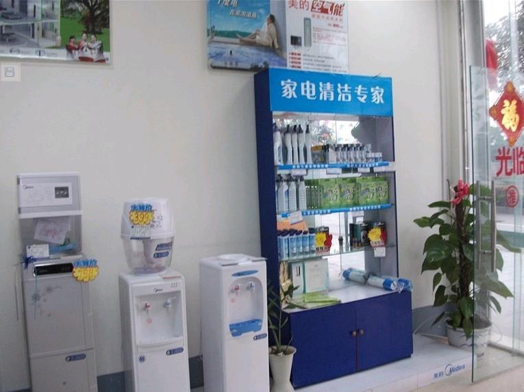 冰箱消毒剂,海尔家电售后服务增值产品