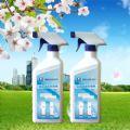 海尔空调经销商增值项目,空调清洗剂代理