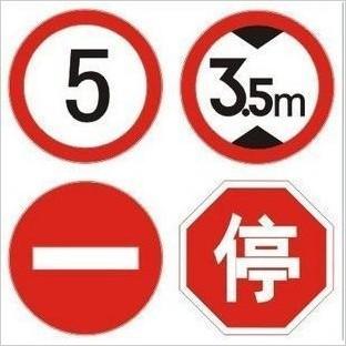 旅游景区标志牌在南宁哪里有定做价格 旅游景区标志牌在南宁哪里有定做型号规格