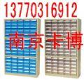 �子元器件柜、磁性材料卡-13770316912