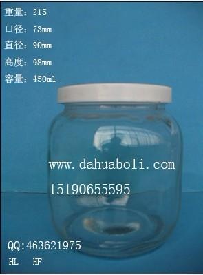 冬虫夏草玻璃瓶,组培玻璃瓶