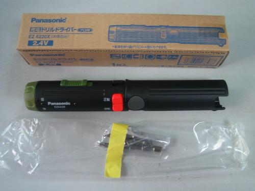 松下充电式螺丝刀EZ6220
