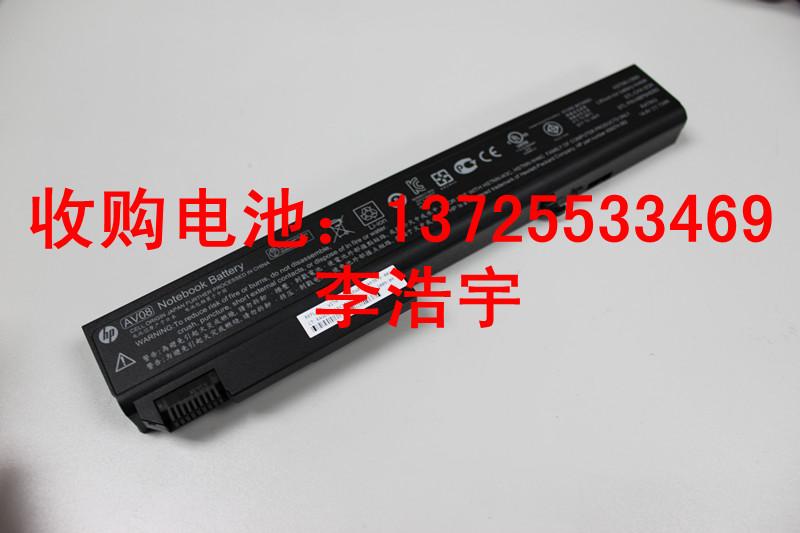 收购戴尔笔记本电池\/回收戴尔笔记本电池电芯