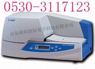 C-450P标牌印字机
