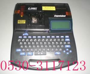 C-200T中文线号印字机