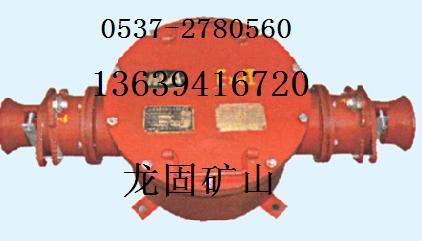 BHG1-400/10-2G矿用隔爆型高压电缆接线盒(KP5001)