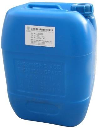 TR 169不锈钢清洗剂价格 TR 169不锈钢清洗剂型号规格图片