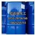 深圳洗�水