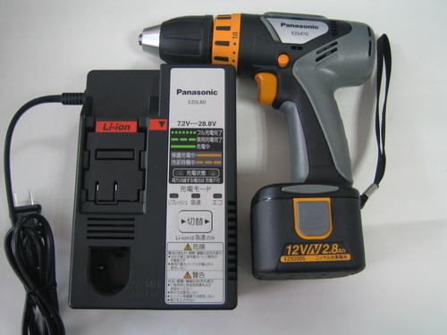 充电电批 充电起子 充电式螺丝刀