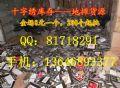 十字绣生产厂家全国招商代理批发商