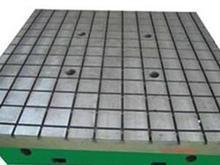 装配平台安装加工维修定做厂家