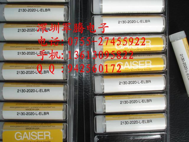 GAISER钢咀-COB邦定钢嘴2130-2020-L-ELBR
