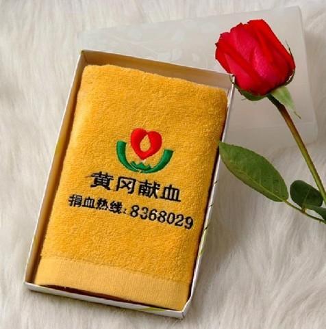 纯棉平织素色毛巾单条装,广告宣传礼品毛巾定制