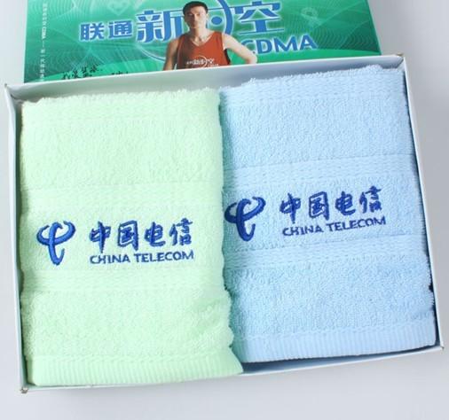 礼品毛巾,澳门礼品面巾,香港礼品手巾两条装