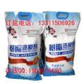 10kg袋装家用软水盐